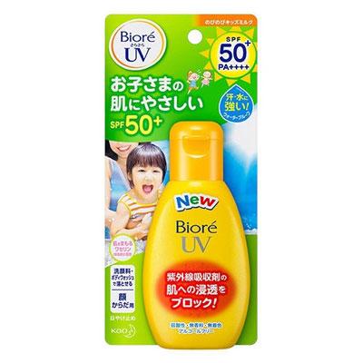 Kem chống nắng Biore Nobinobi Kids Milk