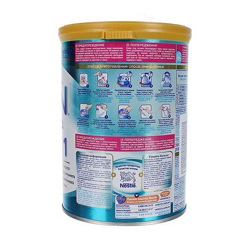 Công thức pha sữa Nan Nga số 1